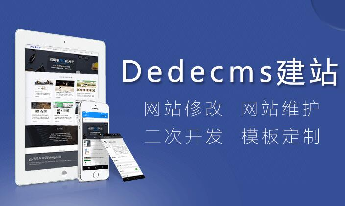 dedecms织梦网站还原数据出现乱码