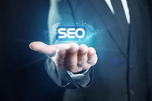 网站做seo优化一直没有排名怎么解决?